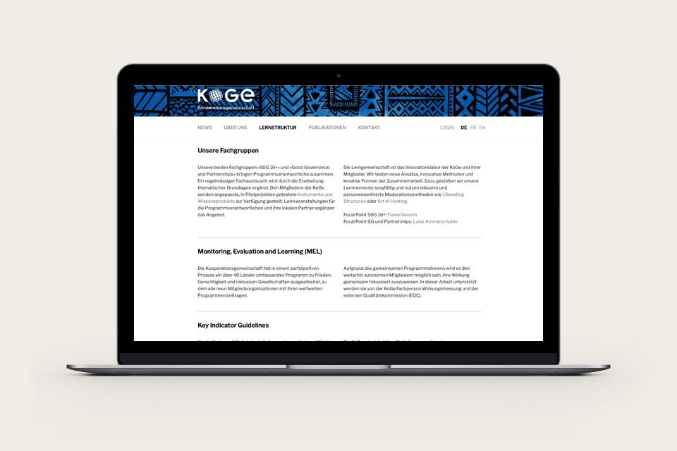 KoGe_Web_06